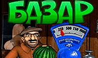 Симулятор Базар