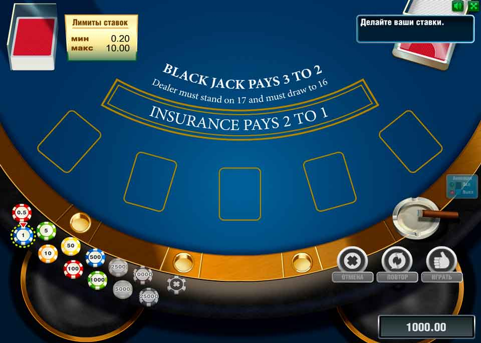 Игровые автоматы блекджек покер казино играть бесплатно