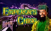 Эмулятор Император Китая