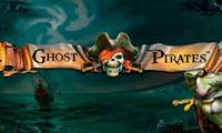 Эмулятор Призрачные Пираты